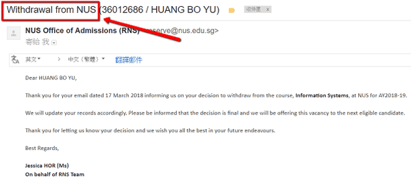 Jerry Huang 大學錄取但沒有去唸