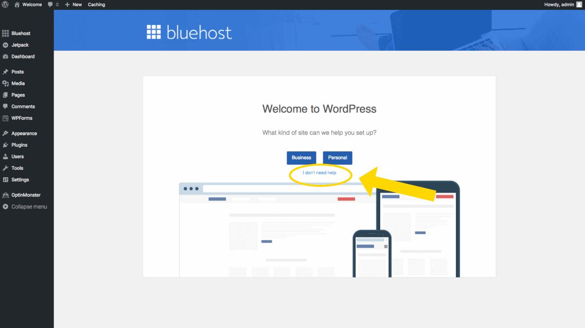 WordPress後台點下不用幫助