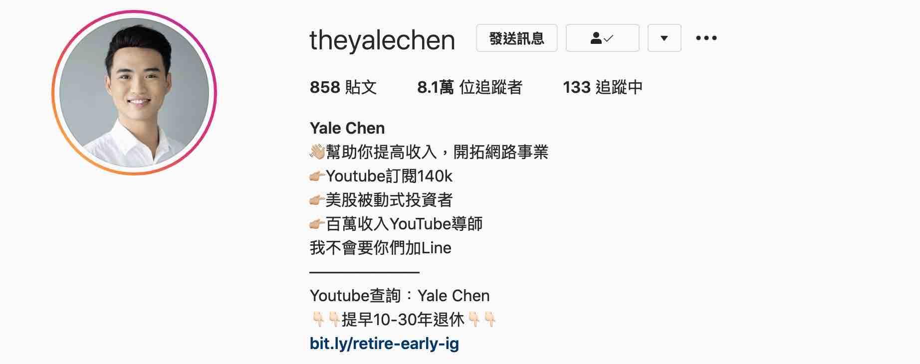 yale-chen-instagram