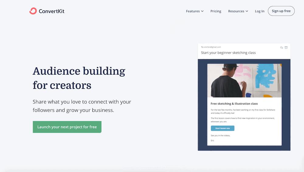 Email行銷工具-convertkit
