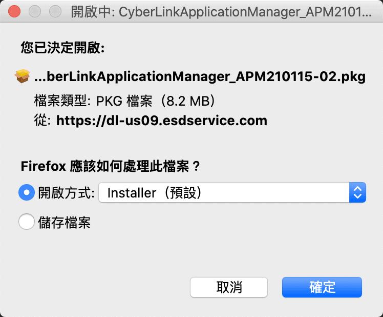 install-CyberLinkApp