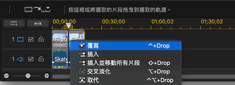 威力導演剪輯工具