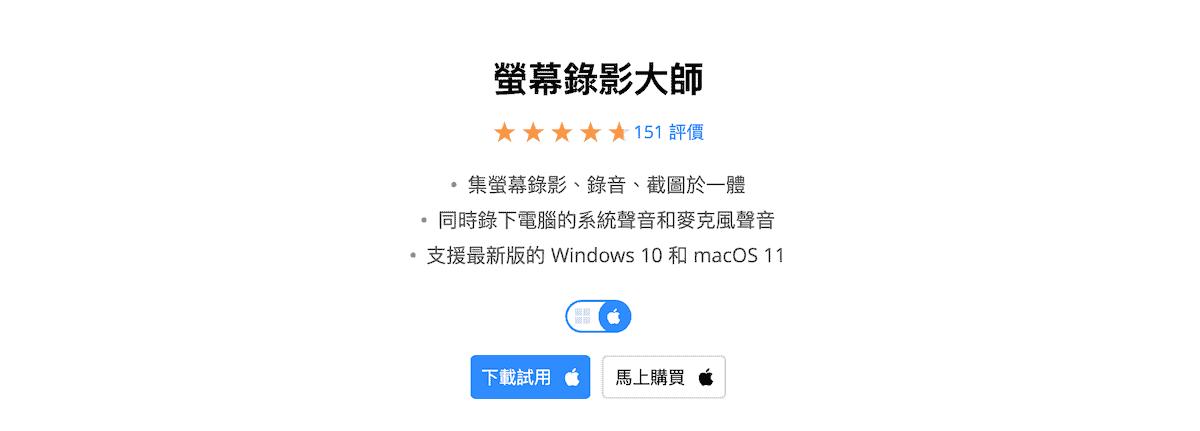 FonePaw 螢幕錄影軟體