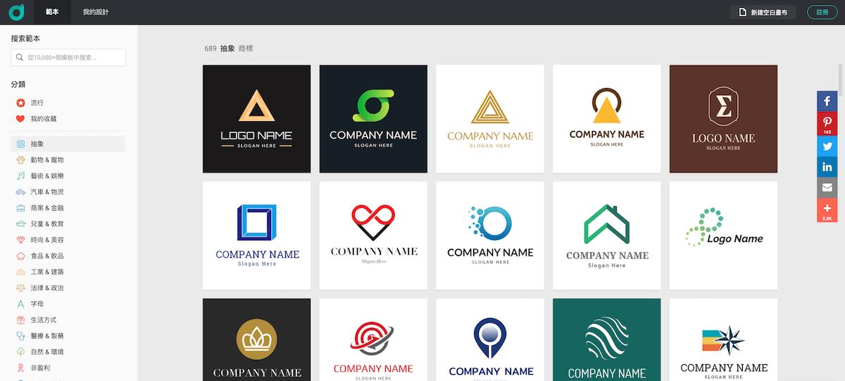 DesivnEvo_Logo模板